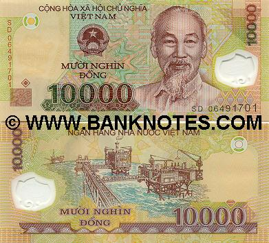 Bank note of 10,000d - polymer