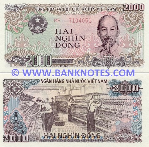 Bank note of 2,000d