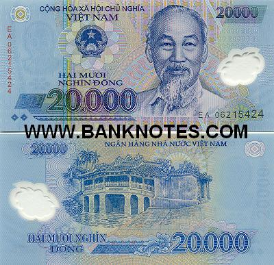 Bank note of 20,000d - polymer