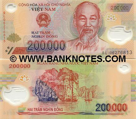 Bank note of 200,000d - polymer