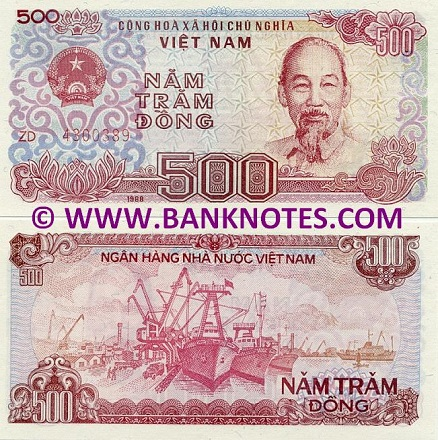 Bank note of 500d