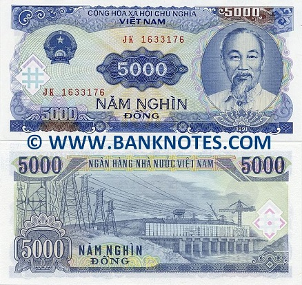 Bank note of 5,000d