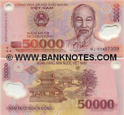 Bank note of 50,000d - polymer