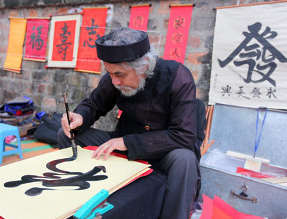 MEET THE EXPERT - Historic Art of Calligraphy Class